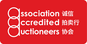 Surrey Auction Rooms - Members of the Association of Accredited Auctioneers